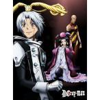 DVD/TVアニメ/D.Gray-man ディー・グレイマン 13 (完全生産限定版)