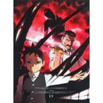 DVD/キッズ/鋼の錬金術師 FULLMETAL ALCHEMIST 15 (DVD+CD) (完全生産限定版)