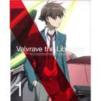 DVD/TVアニメ/革命機ヴァルヴレイヴ 1 (本編ディスク+特典ディスク+CD) (完全生産限定版)