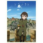 DVD/TVアニメ/ソ・ラ・ノ・ヲ・ト 1 (DVD+CD) (完全生産限定版)