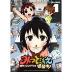 DVD/TVアニメ/みつどもえ 増量中! 1 (DVD+CD) (完全生産限定版)