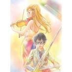 BD/TVアニメ/四月は君の嘘 3(Blu-ray) (Blu-ray+CD) (完全生産限定版)