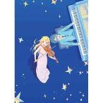 BD/TVアニメ/四月は君の嘘 9(Blu-ray) (本編Blu-ray+特典DVD) (完全生産限定版)