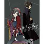 BD/TVアニメ/デュラララ!!×2 承 VOLUME 02(Blu-ray) (Blu-ray+CD) (完全生産限定版)