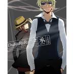 BD/TVアニメ/デュラララ!!×2 承 VOLUME 03(Blu-ray) (Blu-ray+CD) (完全生産限定版)