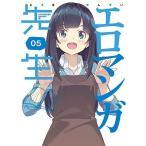★BD/TVアニメ/エロマンガ先生 5(Blu-ray) (Blu-ray+CD) (完全生産限定版)