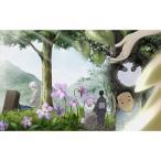 BD/TVアニメ/蟲師 続章 其ノ五(Blu-ray) (Blu-ray+CD) (完全生産限定版)
