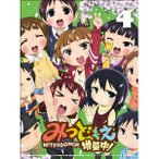 BD/TVアニメ/みつどもえ 増量中! 4(Blu-ray) (Blu-ray+CD) (完全生産限定版)