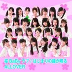 CD/ALLOVER/桜BaByラブ (TYPE-A)
