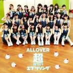 CD/ALLOVER/超えてけエブリシング (志摩界隈Ver.)