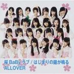 CD/ALLOVER/桜BaByラブ (DVD付) (TYPE-B)
