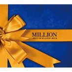 CD/オムニバス/MILLION 〜BEST OF 90's J-POP〜 BLUE (CD+DVD)