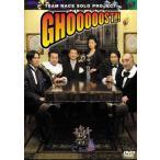 Yahoo!サプライズweb【大特価セール】 DVD/趣味教養/TEAM NACS SOLO PROJECT GHOOOOOST!!
