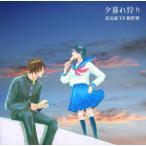 【送料無料】2009年5月20日 発売