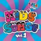 CD/LISA/avex nico presents KID'S SONGS vol.1