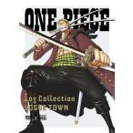 Yahoo!サプライズweb【大特価セール】 DVD/キッズ/ONE PIECE Log Collection LOGUE TOWN