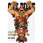 Yahoo!サプライズweb【大特価セール】 DVD/キッズ/ONE PIECE Log Collection CHOPPER
