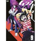 DVD/キッズ/ムシブギョー 9