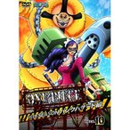 DVD/キッズ/ONE PIECE ワンピース 16THシーズン パンクハザード編 PIECE.10