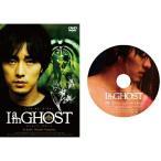 DVD/海外オリジナルV/I am GHOST ディレクターズカット (通常版)