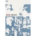 DVD/相川七瀬/BEST CLIPS画像