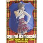 DVD/ayumi hamasaki COUNTDOWN LIVE 2007−2008 Anniversary