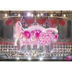 DVD/オムニバス/指原莉乃プロデュース 第一回ゆび祭り