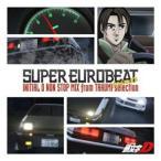 ショッピングSelection CD/アニメ/SUPER EUROBEAT presents 頭文字(イニシャル)D NON-STOP MIX from TAKUMI-selection