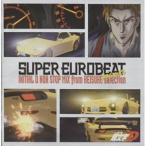 ショッピングSelection CD/アニメ/SUPER EUROBEAT presents 頭文字(イニシャル)D NON-STOP MIX from KEISUKE-selection