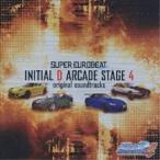 CD/アニメ/SUPER EUROBEAT presents 頭文字(イニシャル)D ARCADE STAGE 4 original soundtracks (スペシャルプライス盤)