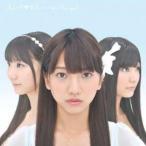 CD/フレンチ・キス/カッコ悪い I love you! (DVD付(「君なら大丈夫」Music Clip収録)) (ジャケットE) (通常盤)