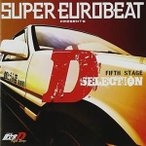ショッピングSelection CD/アニメ/SUPER EUROBEAT presents 頭文字(イニシャル)D Fifth Stage D SELECTION