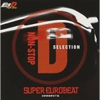 ショッピングSelection CD/アニメ/SUPER EUROBEAT presents 頭文字(イニシャル)D Fifth Stage NON-STOP D SELECTION