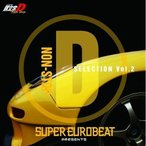 CD/アニメ/SUPER EUROBEAT presents 頭文字(イニシャル)D Fifth Stage NON-STOP D SELECTION VOL.2
