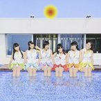 CD/i★Ris/徒太陽