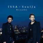 CD/ISSA × SoulJa/Breathe (ジャケットB)