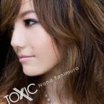 CD/谷村奈南/TOXIC (ジャケットB)