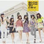CD/フェアリーズ/BLING BLING MY LOVE (DVD付)