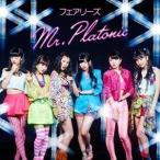 CD/フェアリーズ/Mr.Platonic (通常盤)