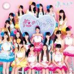 CD/ふわふわ/恋のレッスン