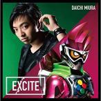 CD/三浦大知/EXCITE (通常盤)