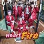 CD/DA PUMP/Heart on Fire (CD+DVD(スマプラ対応)) (初回生産限定盤)