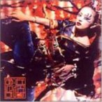 ショッピングSelection CD/浜崎あゆみ/ayu-mi-x 4+selection Non-Stop Mega Mix Version