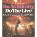 CD/Do As Infinity/Do The Live (CCCD)