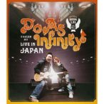 CD/Do As Infinity/Do As Infinity LIVE IN JAPAN (CCCD)