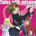 CD/misono/Tales with misono -BEST-