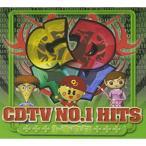 「CD/オムニバス/CDTV NO.1 HITS トモウタ」の画像