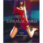 CD/鈴木亜美 joins 中田ヤスタカ(capsule)/FREE FREE/SUPER MUSIC MAKER