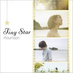 CD/moumoon/Tiny Star (ジャケットB)