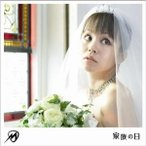 CD/misono/家族の日 (DVD付) (ジャケットA)